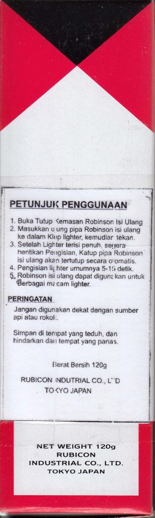 Manual bahasa Indonesia