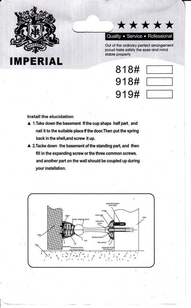 Manual door stopper